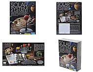 Детская лаборатория «Солнечная система», 03257, купить