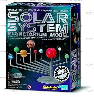 Детская лаборатория «Солнечная система. Планетариум», 00-032