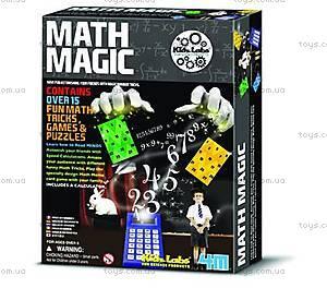 Детская лаборатория «Волшебная математика», 00-03293