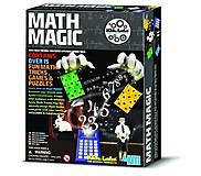 Детская лаборатория «Волшебная математика», 00-03293, фото