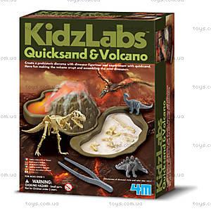 Детская лаборатория «Зыбучие пески и вулкан», 00-03365