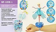 Детская Летающая кукла «Frozen», BF-105E-1, отзывы