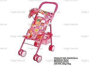 Детская летняя коляска для куклы, 816AB