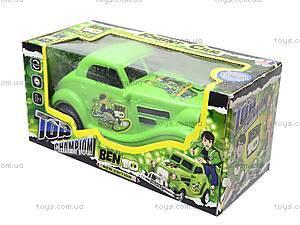Детская машина «Ben 10», 8776