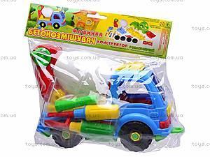 Детская машина «Бетономешалка», , фото