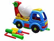 Детская машина «Бетономешалка», ИП.29.001, детские игрушки