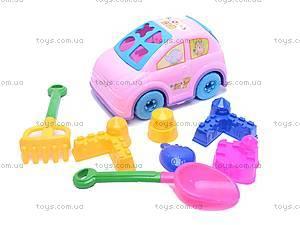 Детская машина, с песочным набором, 362