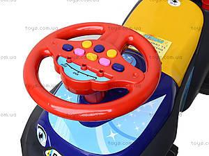 Детская машина-каталка «Автошка», 013117R,U10, іграшки