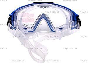 Детская маска для плавания, 55981, цена