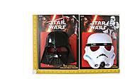 Детская маска «Звездные войны», 62292, купить