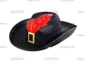 Детская маскарадная шляпа «МАРКИЗ»,