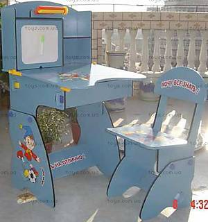 Детская мебель «Парта и стул», W055 UA BLUE-