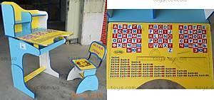 Детская мебель «Парта со стулом», E2071BY