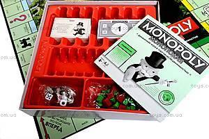 Детская монополия «Маша и Медведь», 6156, игрушки
