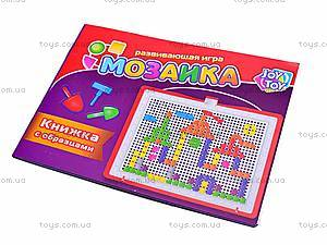 Детская мозаика, 120 фишек, 2702, отзывы