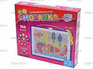 Детская мозаика, 120 фишек, 2702, цена
