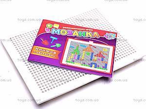 Детская мозаика, 150 фишек, 2711, магазин игрушек