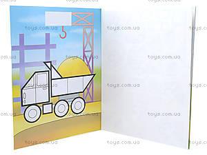 Детская мозаика с наклейками «Поросенок», 3287, купить