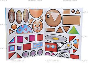 Детская мозаика с наклейками «Поросенок», 3287, фото