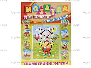 Детская мозаика с наклейками «Поросенок», 3287, отзывы