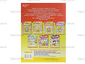 Детская мозаика с наклейками «Поросенок», 3287, цена