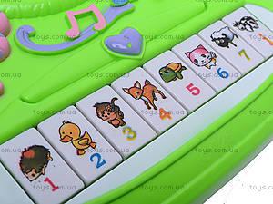 Детская музыкальная игрушка, 725, фото