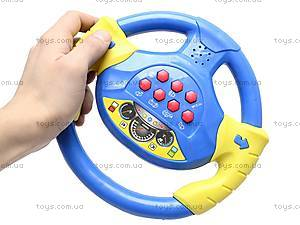 Детская музыкальная игрушка «Руль», 928, фото