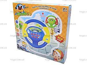 Детская музыкальная игрушка «Руль», 928