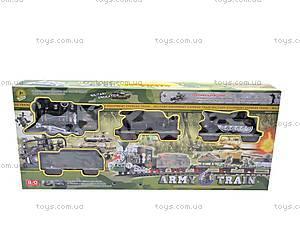 Детская музыкальная железная дорога, 2009-22