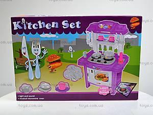 Детская музыкальная кухня, 383-017