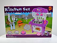 Детская музыкальная кухня, 383-017, отзывы