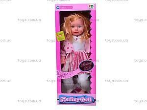 Детская музыкальная кукла, 24702, купить