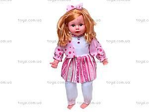 Детская музыкальная кукла, 24702