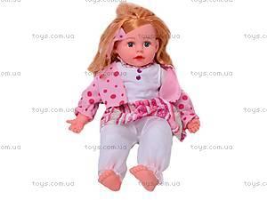 Детская музыкальная кукла, 24702, фото