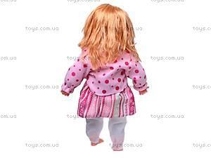 Детская музыкальная кукла, 24702, отзывы
