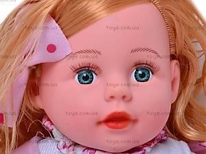 Детская музыкальная кукла, 24702, цена