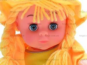 Детская музыкальная кукла, мягкая, 261014A, фото