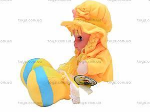 Детская музыкальная кукла, мягкая, 261014A, отзывы