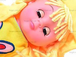 Детская музыкальная кукла, мягкая, 261014A, цена