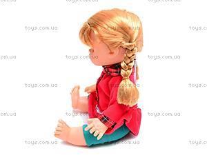 Детская музыкальная кукла Соня , 5302, купить