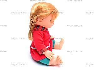 Детская музыкальная кукла Соня , 5302, фото