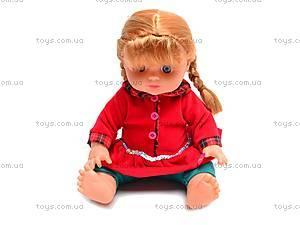 Детская музыкальная кукла Соня , 5302