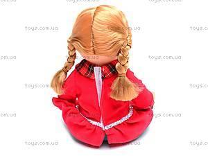 Детская музыкальная кукла Соня , 5302, отзывы