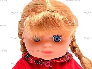 Детская музыкальная кукла Соня , 5302, игрушки