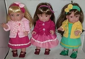 Детская музыкальная куколка, 2014-15CMU