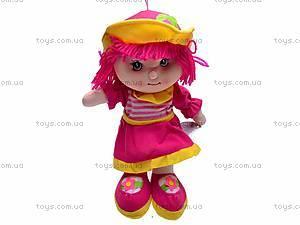 Детская музыкальная мягкая кукла, 84A14, фото