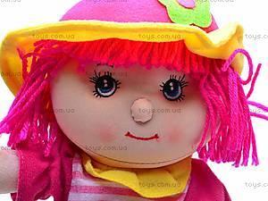 Детская музыкальная мягкая кукла, 84A14(ABC), отзывы