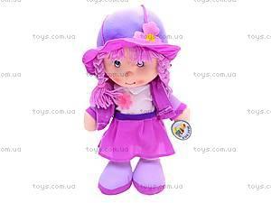 Детская музыкальная мягкая кукла в шляпе, R0718