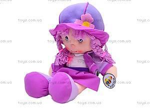 Детская музыкальная мягкая кукла в шляпе, R0718, купить