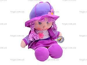 Детская музыкальная мягкая кукла в шляпе, R0718, фото